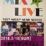 【京都校】MIX LIVE!!
