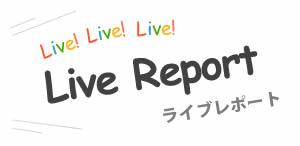ベリーメリーミュージックスクール ライブレポート