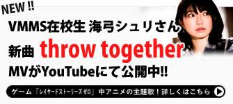 【代々木校】海弓シュリ ミュージックビデオYouTubeにて公開中
