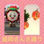 【新宿校】伝統芸能に触れる夏