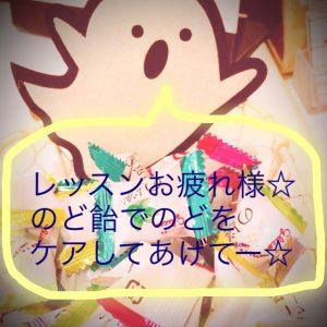 【新宿校】気が早いでしょうか(^-^;?