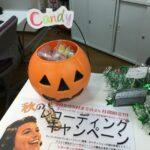 【八王子校】ハロウィンとベリメリ検定