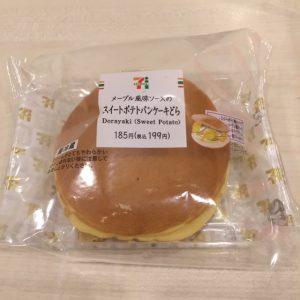 【京都校】優しさに感謝…!