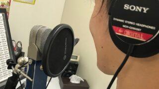 録る、聴く、知る、学ぶ!