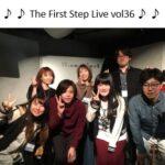 【八王子校】ライブのいろいろな楽しみ方♪