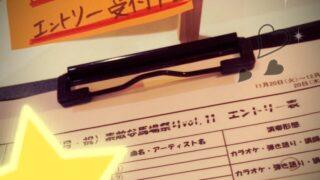 【高田馬場校】締め切りまであと9日!