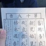 【新宿校】癒しの時間と年末年始は・・・?