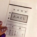 【新宿校】あけました!!