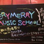【新宿校】大盛況でしたー!!