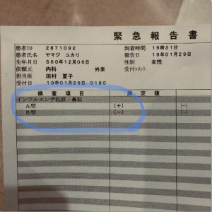 【八王子校】人生初の経験