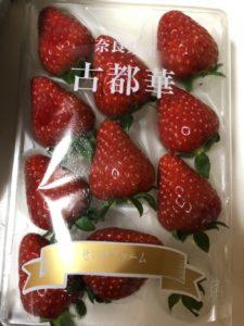【名古屋校】季節の食べ物