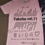 【横浜校】横浜校単独ライブ「ヨコフェスvol.11」終了☆