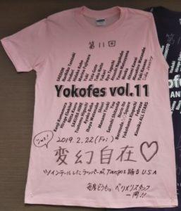 横浜校単独ライブ「ヨコフェスvol.11」終了