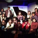 【新宿・八王子・横浜】合同イベント『THE FIRST STEP LIVE vol.37』