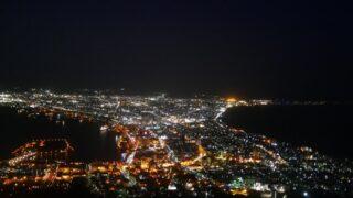 【高田馬場校】北海道は美しい景色と美味しい食べ物の宝庫です♪