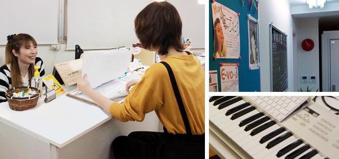 ベリーメリーミュージックスクール八王子校 スタジオ風景4