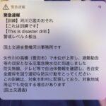【名古屋校】びっくり!