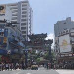 【京都校】横浜を満喫★