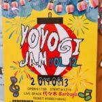 【新宿校】夏の一大イベント☆