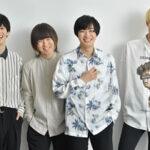 【高田馬場校】冨塚大地・白澤直人 所属バンド メジャーデビュー決定