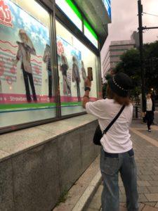 【名古屋校】トータル24㎞のお散歩