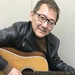 趣味で弾き語りをしている加藤隆さん150