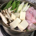 【新宿校】鍋にハマっています!