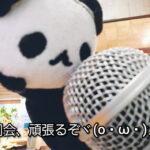 【高田馬場校】気合いMAXです!!