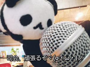 【新宿校】気合いMAXです!!