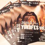 【横浜校】2020年の初詣に行ってきました!