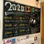 【新宿校】あけました!2020年