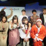 【代々木・高田馬場・八王子・横浜】合同イベント『MIX LIVE vol.41』