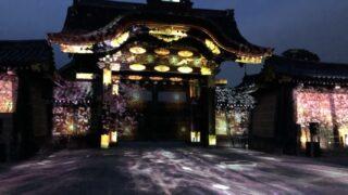 【名古屋校】そうだ、京都へ行こう