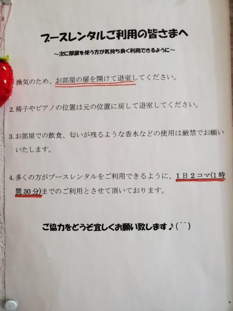 【新宿校】今日からひきこもりになる方法