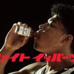 【京都校】レッスン生 制作楽曲が「リポビタンD」TVCMに起用