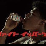 【京都校】生徒さんの楽曲がCMで放送中!