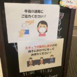 【京都校】営業再開から6日♪