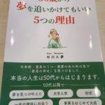 【京都校】素敵な一冊♪