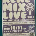 【新宿】ベリメリオンラインライブ!