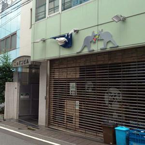 ベリーメリーミュージックスクール新宿校 道順1-05