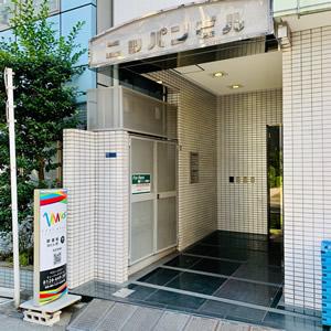 ベリーメリーミュージックスクール新宿校 道順1-06