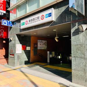 大江戸線 新宿西口駅から徒歩の場合-00