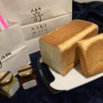 【名古屋校】初めての高級食パン