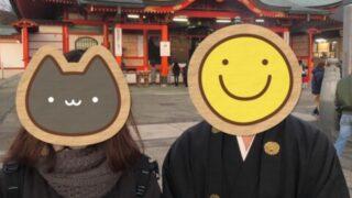 【名古屋校】新年もどうぞよろしくお願い致しますm(__)m