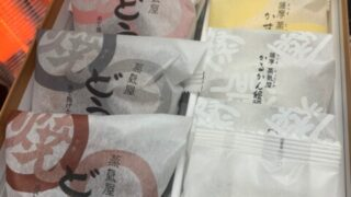 【名古屋校】お土産いつもありがとうございます・・・!