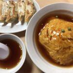 【新宿校】元気がなければ天津飯を食べよう