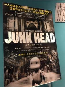 【新宿校】映画館に行きました