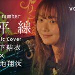 【新宿校】木下結衣さんの歌唱動画が『on mic』に掲載されました。