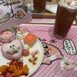 【新宿校】ちみたんカフェ