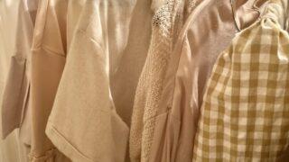 【京都校】妄想ふくらむ、秋冬のファッション・コーディネート~2021AW~-00